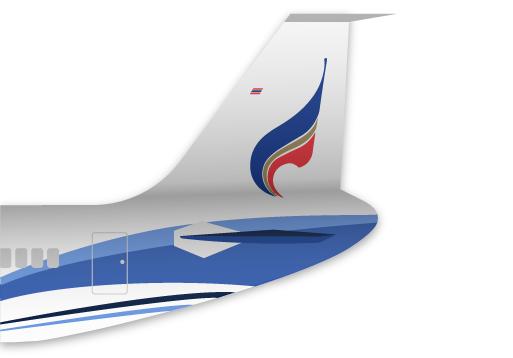 bangkok airways tail